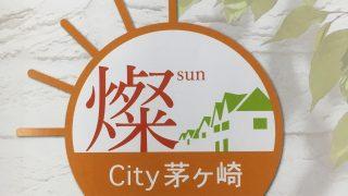 丸正産業新物件発表!!