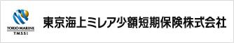 日本海上ミレア小額短期保険株式会社