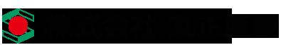 株式会社丸正産業 オフィシャルサイト