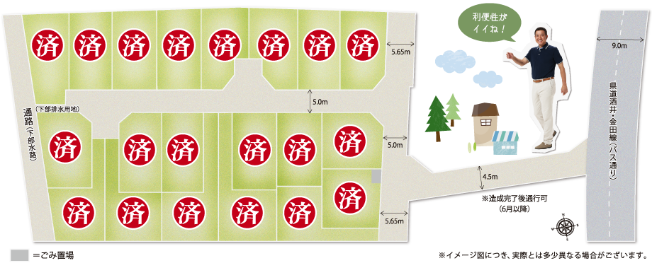 ひかりの街 本厚木 区画図