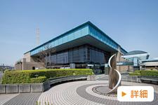 市民文化会館(ハーモニーホール座間)